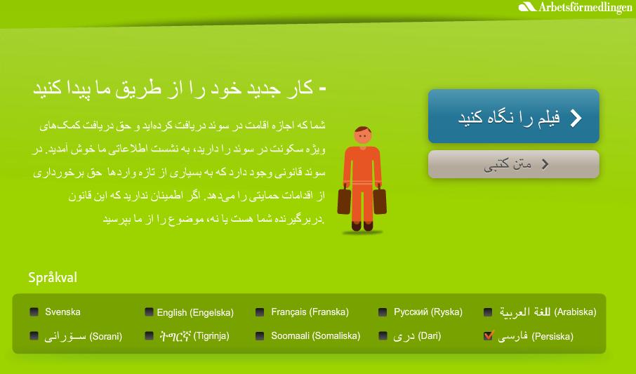 Ny i sverige persiska
